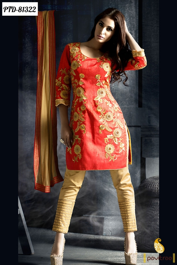 Buy online cheap price salwar kameez for Luxury online shopping